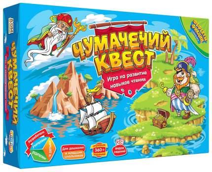 Настольная игра DOJOY DJ-BG11 Чумачечий квест