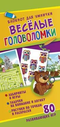 Блокнот для Умничк и Веселые головоломки Nd Play Развивающая книга