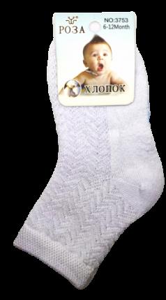Носки детские высокие Хлопок лиловые, 6-12 месяцев