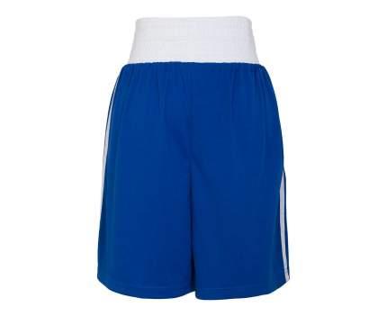 Шорты боксерские Adidas Boxing Short Punch Line синие 2XS