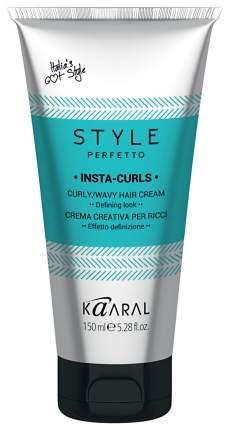 Средство для укладки волос Kaaral Style Perfetto Insta Curls Curly Wavy Hair Cream 150 мл