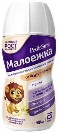 Молочная смесь 3 (от года) PediaSure Малоежка со вкусом ванили 200 мл