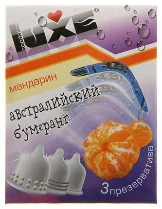 Презервативы Luxe Австралийский Бумеранг с ароматом мандарина 3 шт.
