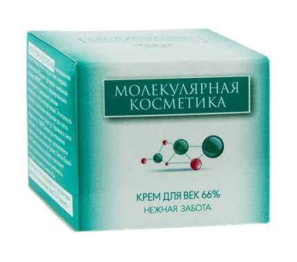 Крем для глаз Ольга Ромашко VITA-M 25 мл