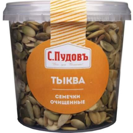 Семена тыквенные очищенные целые С.Пудовъ 180 г