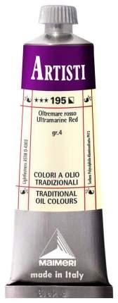 Масляная краска Maimeri Artisti ультрамарин красный 40 мл
