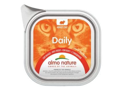 Консервы для кошек Almo Nature Daily говядина, 32шт, 100г