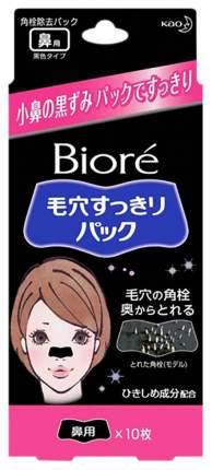 Патчи для очищения кожи Biore Pore Pack Nose Deep Cleaning 10 шт.