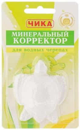 Витамины для рептилий Чика, минеральный корректор для водных черепах, 1 камень