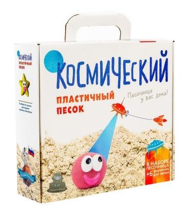 Набор Космический песок Классический 1 кг песочница и формочки, коробка