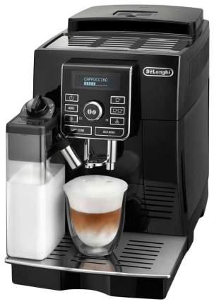 Кофемашина автоматическая DeLonghi ECAM 25.462.B Черный