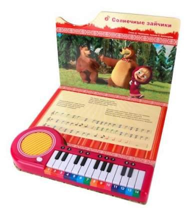 Книжка-Пианино Умка Маша и Медведь. Машино пианино 191939