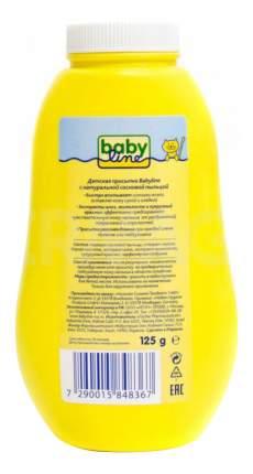 Детская присыпка babyline с сосновой пыльцой, 125 г