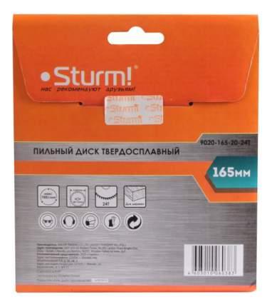 Диск по дереву для дисковых пил Sturm! 9020-165-20-24T