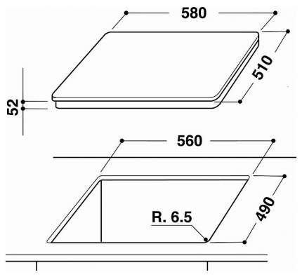 Встраиваемая варочная панель индукционная Whirlpool ACM 808/BA/WH White