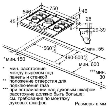 Встраиваемая варочная панель газовая Neff T27TA69N0 Black