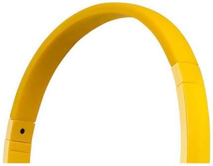 Наушники Edifier H640P Yellow