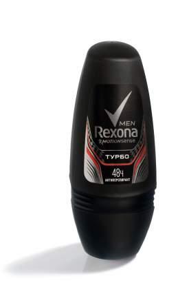 Антиперспирант Rexona Турбо 50 мл