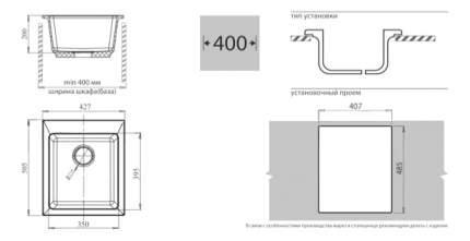 Мойка для кухни мраморная GranFest Practic GF-P505 бежевый