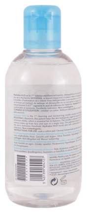 Мицеллярная вода Bioderma Hydrabio H2O - Micelle Solution 250 мл