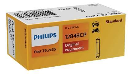 Лампа PHILIPS Vision 3W SV6 12848CP