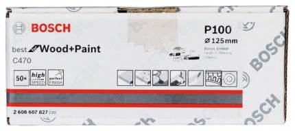 Набор шлифовальных листов Boschв 125мм K100 2608607827