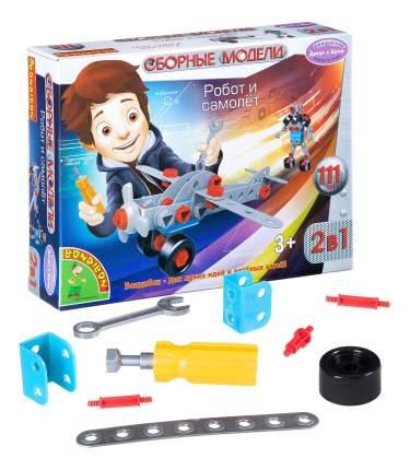 Конструктор пластиковый Bondibon Робот и самолет BB2100