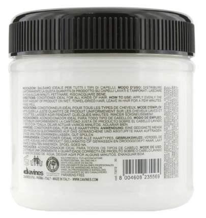 Кондиционер для волос Davines Absolute Beautifying Conditioner 250 мл