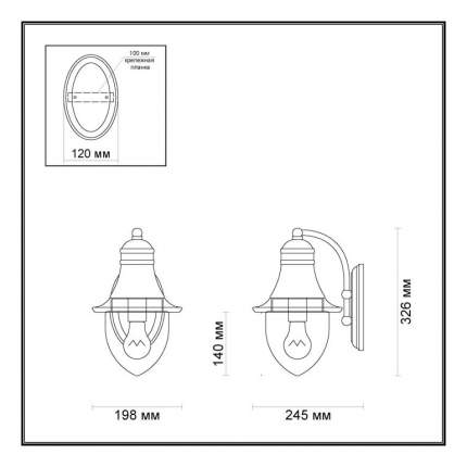 Настенный светильник Odeon Light Odeon Light House 4041/1W