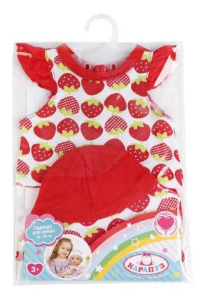 Футболка, шорты с панамой для куклы 40-42 см Карапуз otf-1703