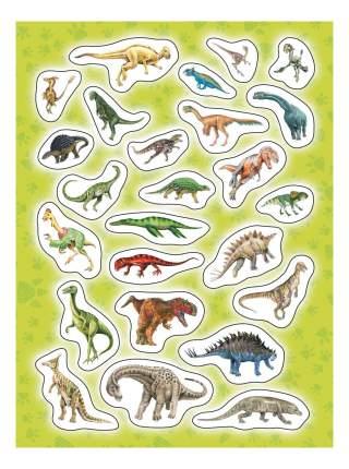 Росмэн Наклейки: Динозавры, 100 наклеек,