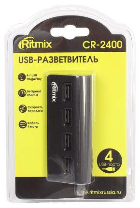 USB-хаб Ritmix CR-2400б  Black