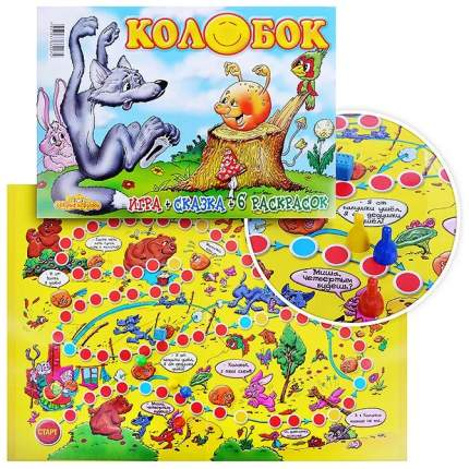 Игровой набор Игр и Ко Колобок, Развивающая Игра + Сказка + 6 Раскрасок