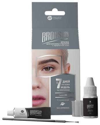 Краска для бровей Innovator Cosmetics BRONSUN Для домашнего окрашивания №2 Graphite