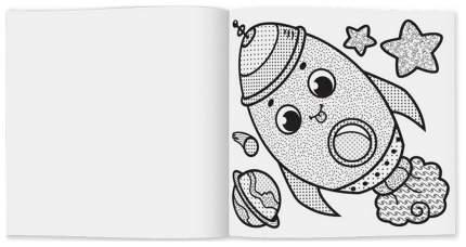 Водная раскраска Веселый гепард ГеоДом