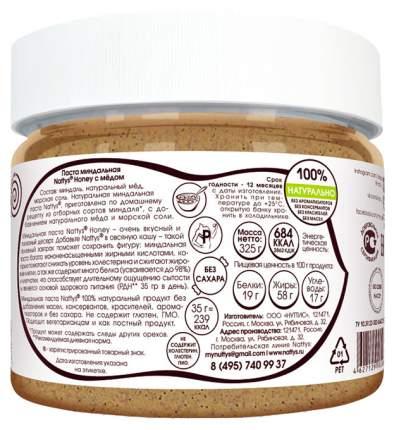 Миндальная паста-крем Nattys honey с натуральным медом 325 г