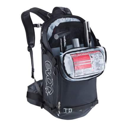 Рюкзак для лыж и сноуборда EVOC FR Pro M/L, black, 20 л