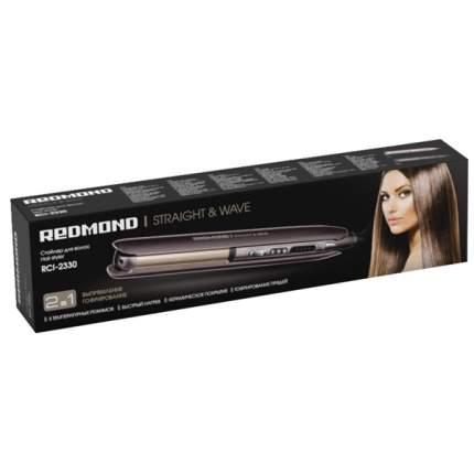 Электрощипцы Redmond RCI-2330 Brown
