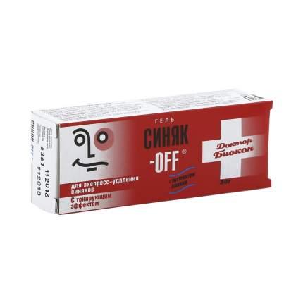 Синяк-OFF гель 30 г с тонирующим эффектом