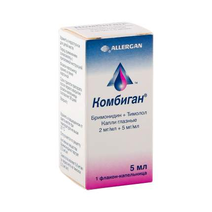 Комбиган капли 5 мл  Allergan Pharmaceutical