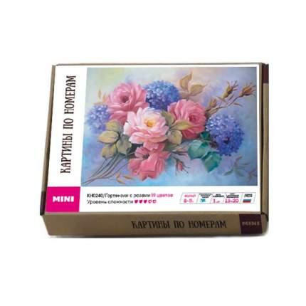 Картина по номерам Molly 15х20 см Гортензии с розами