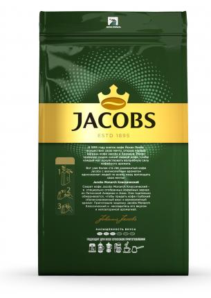 Кофе  Jacobs monarch классический зерна  430 г