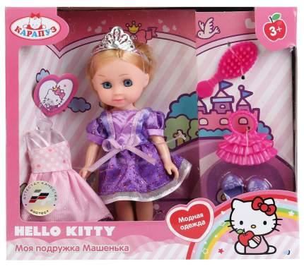 Кукла Карапуз Hello Kitty, Машенька 15 см с комплектом одежды