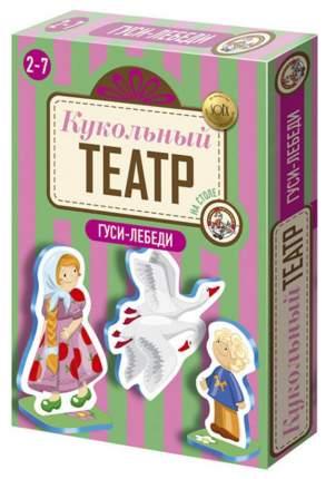 Кукольный театр Десятое Королевство настольный Гуси-лебеди