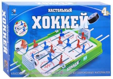 Настольный хоккей для детей Tongde T287-D5615
