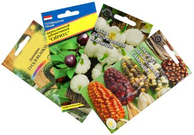 Семена декоративных овощей