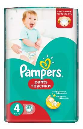 Подгузники-трусики Pampers Pants 4 (9-14 кг), 52 шт.