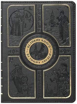 """Чехол для электронной книги Vivacase Book 6"""" черный (VUC-CBK01-bl)"""