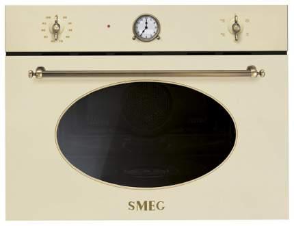 Встраиваемая пароварка SMEG SF4800VPO