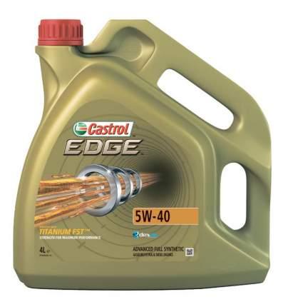Моторное масло Castrol EDGE Titanium FST 5w40 ( 4л)